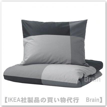 BRUNKRISSLA:掛け布団カバー&枕カバー(ブラック)【各サイズから選べます】