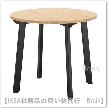 GAMLARED:テーブル【2〜4人用】ライトアンティークステイン/ブラックステイン