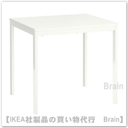 VANGSTA:伸長式テーブル【2〜4人用】ホワイト