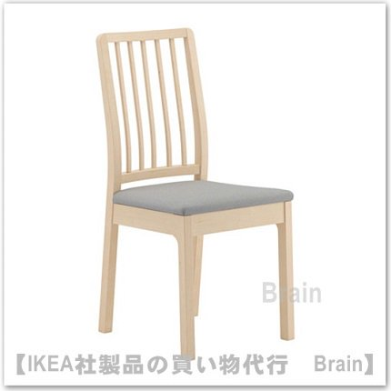 <img class='new_mark_img1' src='//img.shop-pro.jp/img/new/icons8.gif' style='border:none;display:inline;margin:0px;padding:0px;width:auto;' />EKEDALEN:チェア(バーチ)