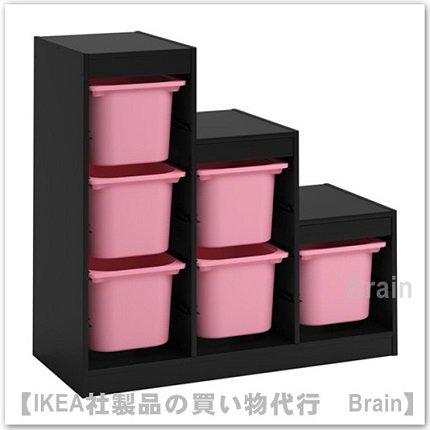 TROFAST:収納コンビネーション ボックス付き99x44x95 cm(ブラック/ピンク)