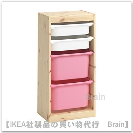 TROFAST:収納コンビネーションボックス付き44x30x91 cm(パイン材/ホワイト/ ピンク )