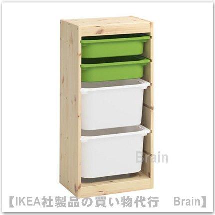 TROFAST:収納コンビネーションボックス付き44x30x91 cm(パイン材/グリーン/ ホワイト)