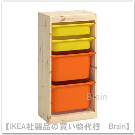 TROFAST:収納コンビネーションボックス付き44x30x91 cm(パイン材/イエロー/ オレンジ)