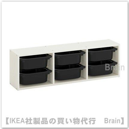 TROFAST:ウォール収納ボックス付き99x21x30 cm(ホワイト/ブラック)