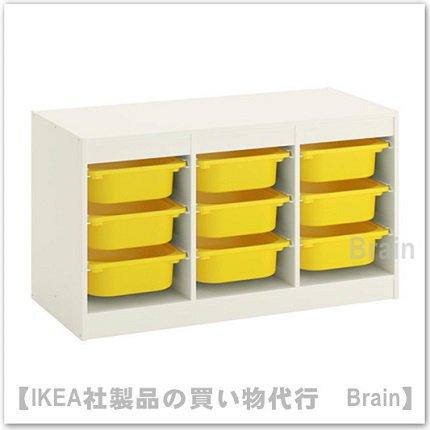 TROFAST:収納コンビネーション ボックス付き99x56 cm(ホワイト/イエロー)