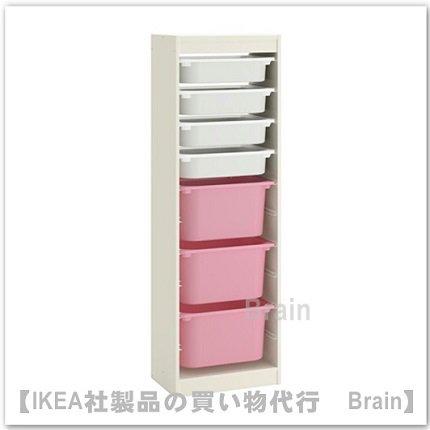 TROFAST:収納コンビネーション ボックス付き46x30x146 cm(ホワイト/ホワイト/ピンク)