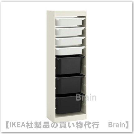 TROFAST:収納コンビネーション ボックス付き46x30x146 cm(ホワイト/ホワイト/ブラック)