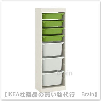 TROFAST:収納コンビネーション ボックス付き46x30x146 cm(ホワイト/グリーン/ホワイト)
