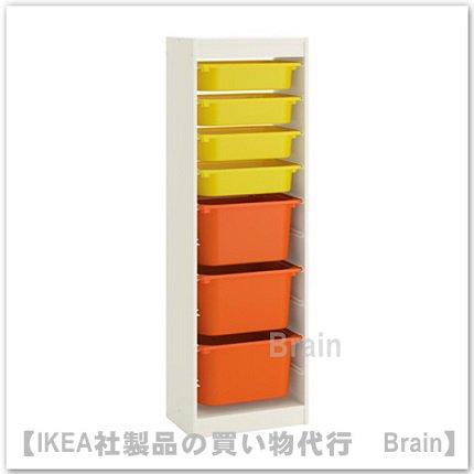 TROFAST:収納コンビネーション ボックス付き46x30x146 cm(ホワイト/イエロー/オレンジ)