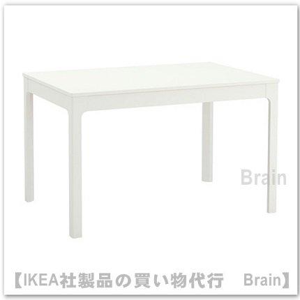 EKEDALEN:伸長式テーブル【4〜6人用】ホワイト