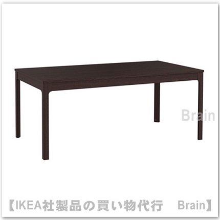 EKEDALEN:伸長式テーブル【6〜8人用】ダークブラウン