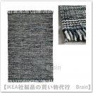 KÖPENHAMN:ラグ 平織り170x240 cm(ダークグレー)