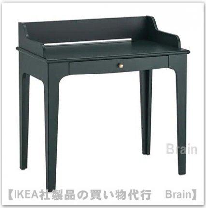 INGATORP:デスク73x50 cm(ブラック)
