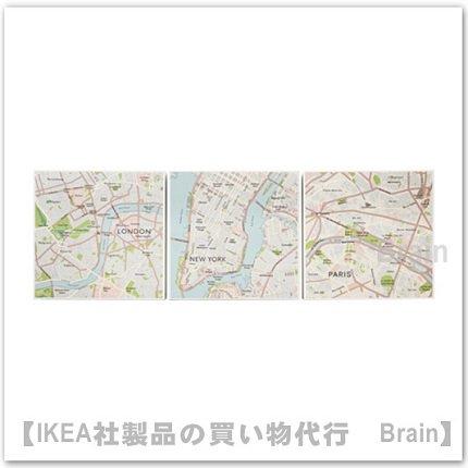 BJÖRNAMO:アート3点セット/25x25 cm(街の地図)
