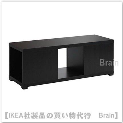 KALLAX:収納ユニット117x44 cm(ブラックブラウン)