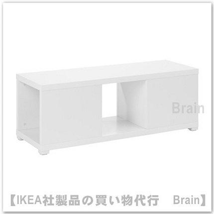 KALLAX:収納ユニット117x44 cm(ホワイト)