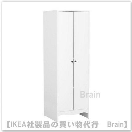 SOLGUL:ワードローブ60x55x181 cm(ホワイト)