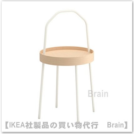 <img class='new_mark_img1' src='//img.shop-pro.jp/img/new/icons8.gif' style='border:none;display:inline;margin:0px;padding:0px;width:auto;' />BURVIK:サイドテーブル(ホワイト/バーチ)
