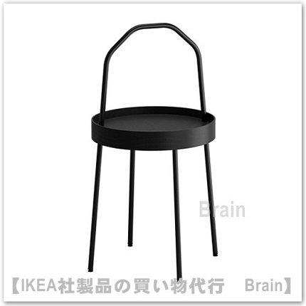 BURVIK:サイドテーブル(ブラック)