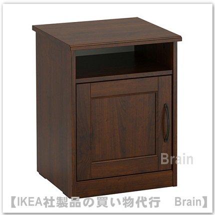 SONGESAND:ベッドサイドテーブル(ブラウン)