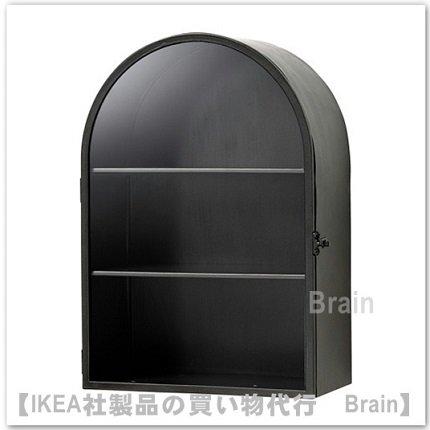 BOLLEBYGD:ディスプレイボックス(ブラック)