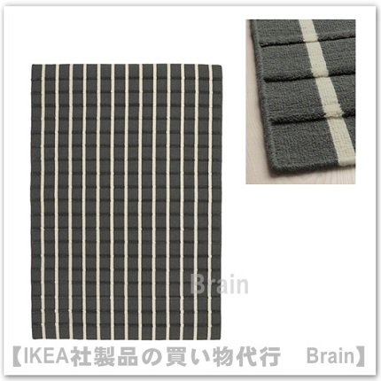 FOULUM:ラグ 平織り133x195 cm(グレー...