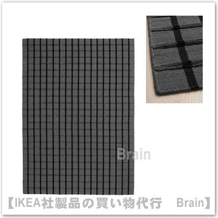 FOULUM:ラグ 平織り170x240 cm(グレー...