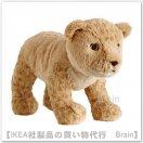 DJUNGELSKOG:ソフトトイ27 cm(ライオンの赤ちゃん)