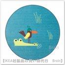 DJUNGELSKOG:ラグ100 cm(鳥/ブルー)