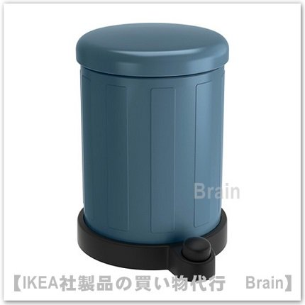 TOFTAN:ペダル式ゴミ箱4L(ブルー)