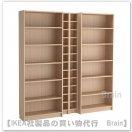 BILLY/ GNEDBY:書棚200x202x28 cm(ホワイトステインオーク材突き板)