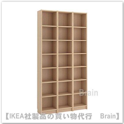 BILLY:書棚120x237x28 cm(ホワイトステインオーク材突き板)
