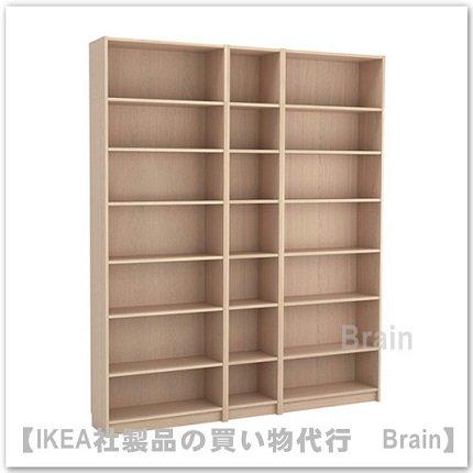 BILLY:書棚200x237x28 cm(ホワイトステインオーク材突き板)