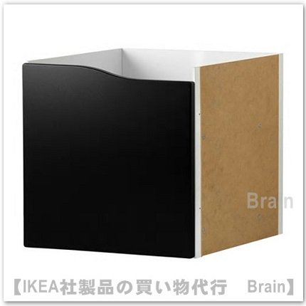 KALLAX:インサート 扉33x33 cm(黒板)