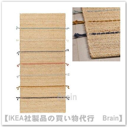 RAKLEV:ラグ 平織り70x160 cm(ナチュラル/マルチカラー)