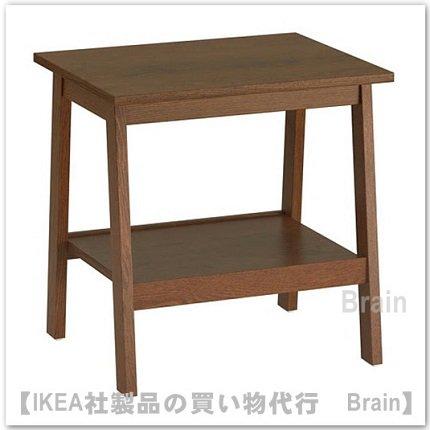 LUNNARP:サイドテーブル55x45 cm(ブラウン)