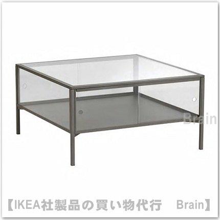 SAMMANHANG:コーヒーテーブル70x70 cm(グレー/ガラス)