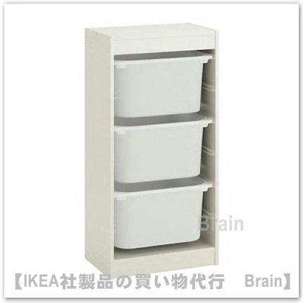 TROFAST:収納コンビネーション ボックス付き46x30x95 cm(ホワイト/ホワイト)