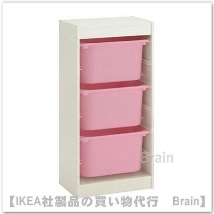 TROFAST:収納コンビネーション ボックス付き46x30x95 cm(ホワイト/ピンク)