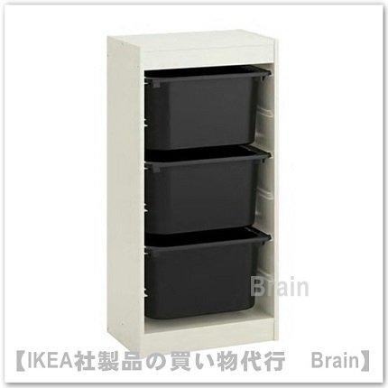 TROFAST:収納コンビネーション ボックス付き46x30x95 cm(ホワイト/ブラック)