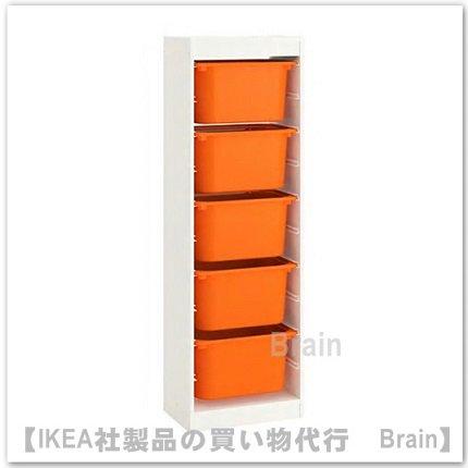 TROFAST:収納コンビネーション ボックス付き46x30x146 cm(ホワイト/オレンジ)