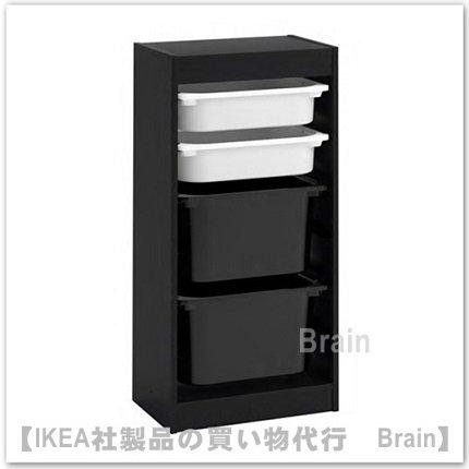 TROFAST:収納コンビネーション ボックス付き46x30x95 cm(ブラック/ホワイト/ブラック)