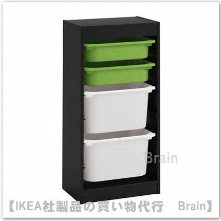 TROFAST:収納コンビネーション ボックス付き46x30x95 cm(ブラック/グリーン/ホワイト)