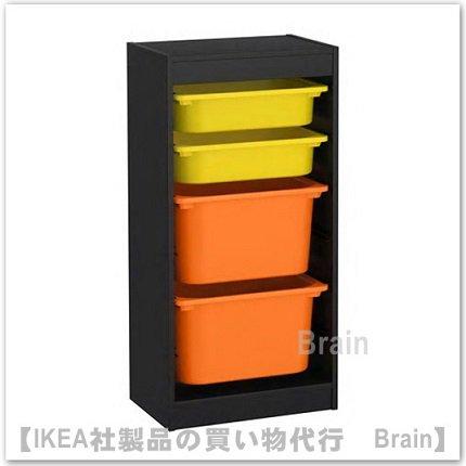 TROFAST:収納コンビネーション ボックス付き46x30x95 cm(ブラック/イエロー/オレンジ)