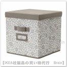 STORSTABBE:ふた付きボックス30x30x30 cm(ベージュ)