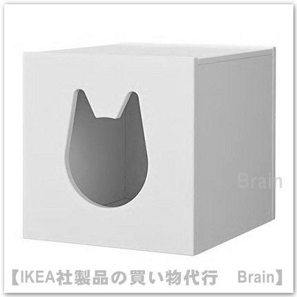 KALLAX:キャットハウス33x33 cm(ホワイト)