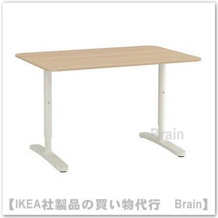 BEKANT:デスク120×80�(ホワイトステインオーク材突き板/ホワイト)