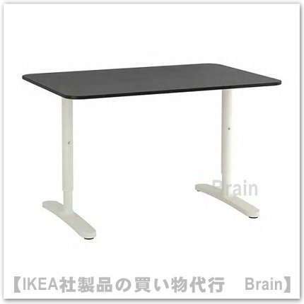 BEKANT:デスク120×80�(ブラックステインアッシュ材突き板/ホワイト)