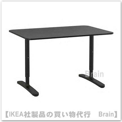 BEKANT:デスク120×80�(ブラックステインアッシュ材突き板/ブラック)
